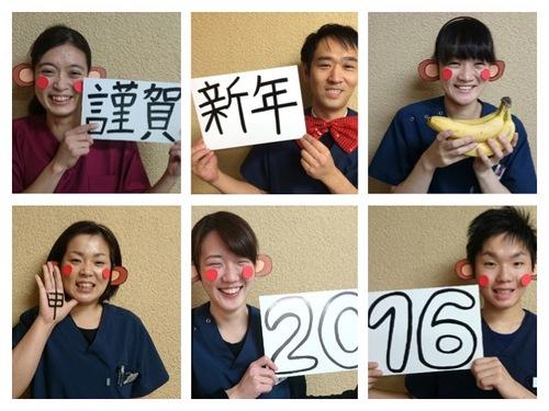 年賀状 2016 サル.JPG