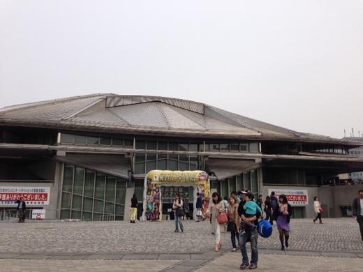 2014JTファイナル 東京体育館.JPG