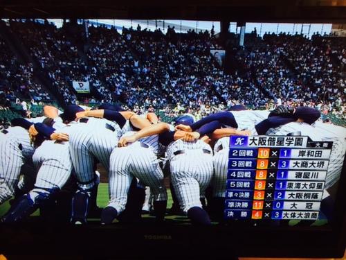 2015 大阪偕星学園 甲子園 初戦.JPG