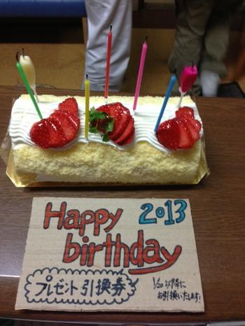 H25誕生日ケーキ2.jpg