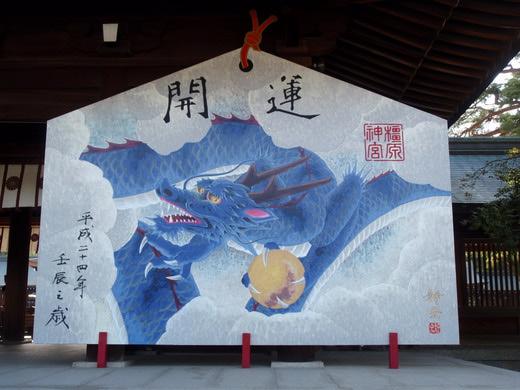 奈良 橿原神宮 008.jpg