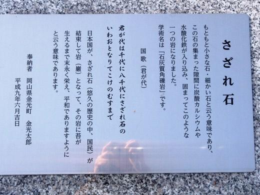 奈良 橿原神宮 010.jpg