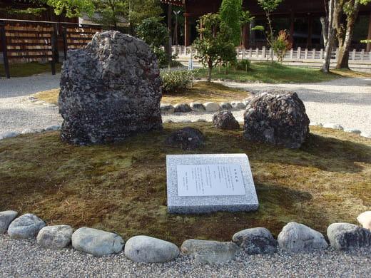奈良 橿原神宮 011.jpg