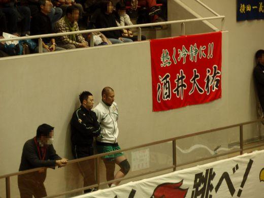 2012  Vリーグ JT 001.jpg