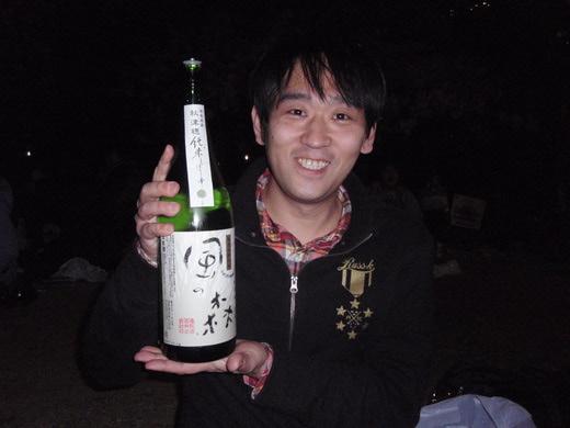 2012 居穏花見 001.jpg