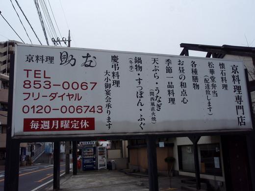 2012 東京 006.jpg