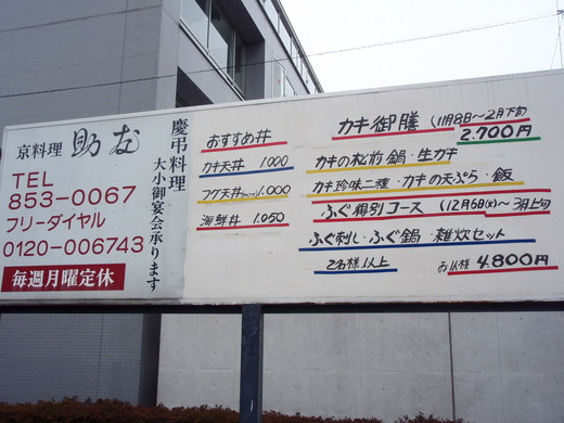 2012 東京 007.jpg