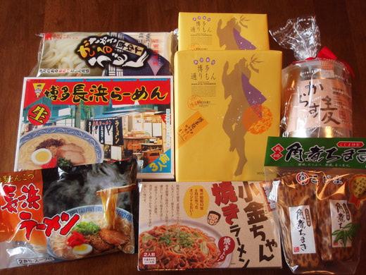 2012 GW 広島 021.jpg