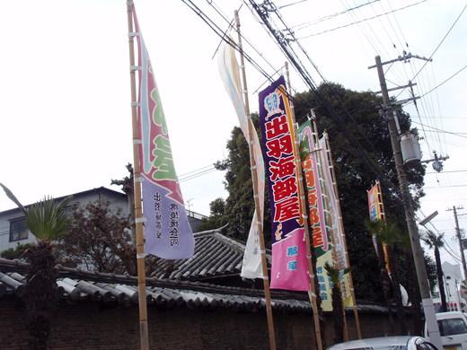 2012 相撲朝稽古 015.jpg