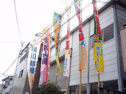2012 相撲朝稽古 024.jpg