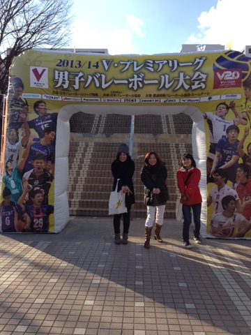 2014年金岡体育館ゲート.jpg